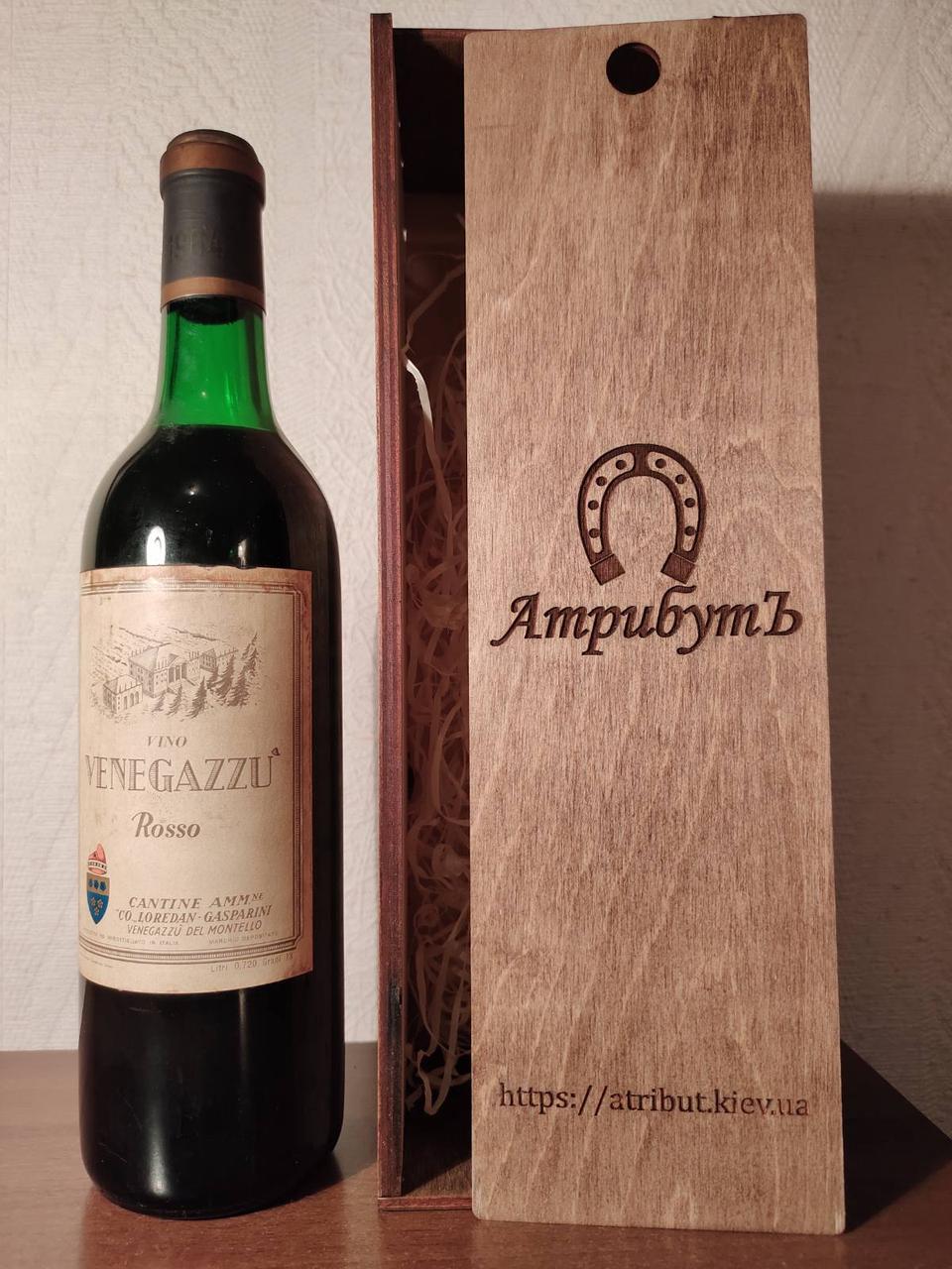 Вино 1964 року Venegazzu Італія