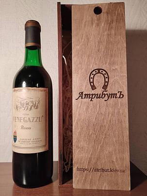 Вино 1964 року Venegazzu Італія, фото 2