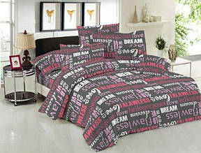 Двоспальні комплекти постільної білизни з Ранфорс ТМ Марсель