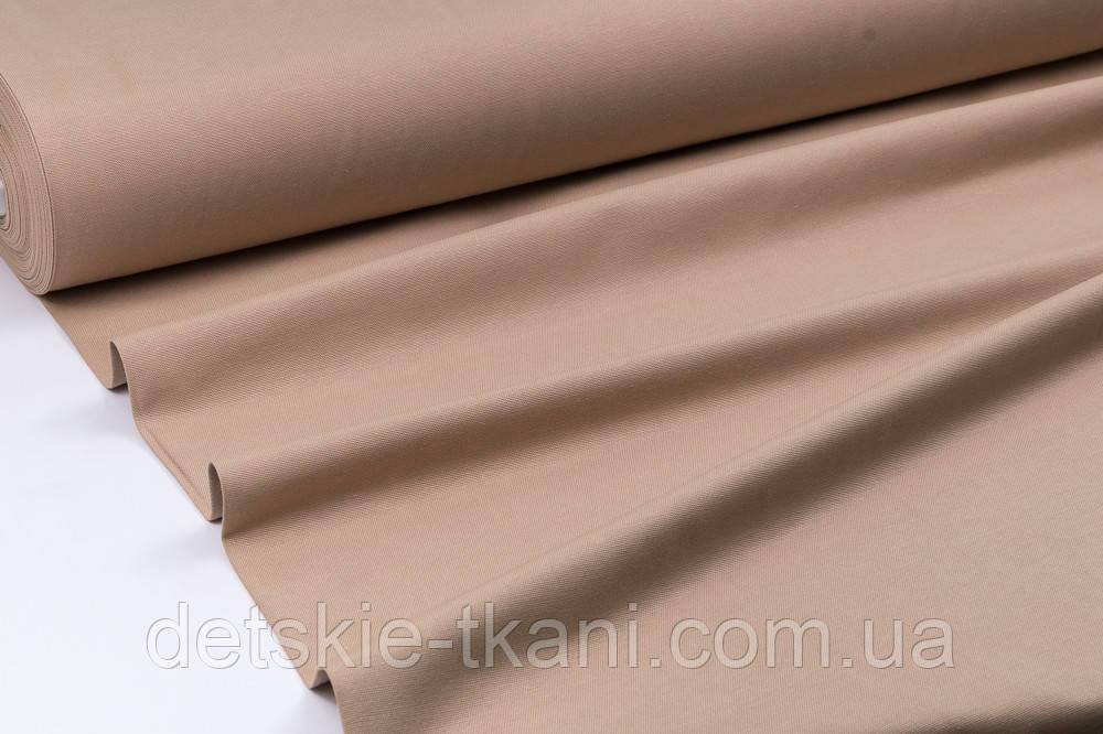 Однотонная ткань Duck цвет капучино