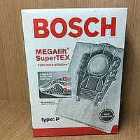 Набір мішків (5 шт+фільтр) Bosch Type P BBZ52AFP2 (462586) MEGAfilt SuperTEX для пилососа Bosch BSG8. Оригінал