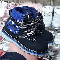 Ботинки Деми для мальчика черные на липучках 22(13,8)23(14,5),24(15 см),25(15,5),26(16,5)