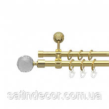 Карниз для штор металевий ЛЮМИЕРА подвійний 16+16мм 3.0 м Золото