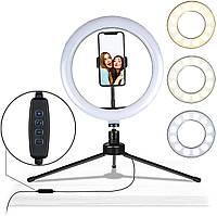 Кільцева лампа на штативі для селфі, фото та відео блогів Selfie Ring Light 26 см