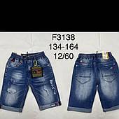 Подростковые джинсовые рванные  бриджи на мальчика на резинке оптом