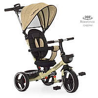 Велосипед колясочный складной с функцией поворота сиденья