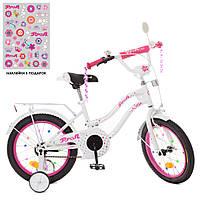 Велосипед 2-х колесный с дополнительными колесами 14 дюймов Свет. Звонок. Зеркало.