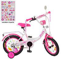 Велосипед 2-х колесный Принцесса с дополнительными колесами 14 дюймов сталь