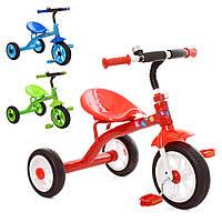 Детский велосипед трехколесный 1-4 года