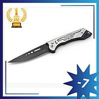 """Нож выкидной """" Черный с пантерой"""" 4-46. Нож складной с предохранителем. Нож для охоты, рыбалки и туризма."""