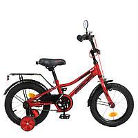 Велосипед детский двухколесный Prof1 14д.