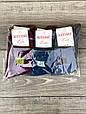 Женские носки средние носки стрейчевые Житомир Люкс с узором ветвь дерева 36-40 12 шт в уп темное ассорти, фото 3