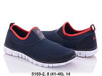 Чоловічі кросівки Nike Free 3.0 оптом (41-46)