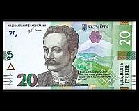 Подарок 20 грн на карту или на счет за положительный отзыв по заказу