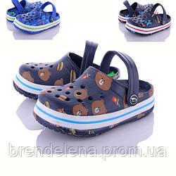 Кроксы детские для мальчика Luck Line р18-23 (код 3001-00) Пляжная обувь