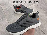 Кросівки чоловічі Adidas оптом (41-46)