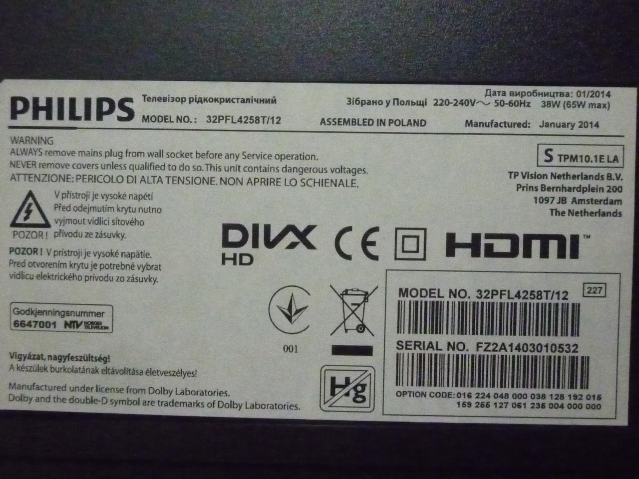 Платы от LED TV Philips 32PFL4258T/12 поблочно.