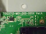 Платы от LED TV Philips 32PFL4258T/12 поблочно., фото 5