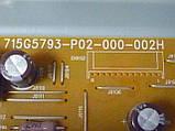 Платы от LED TV Philips 32PFL4258T/12 поблочно., фото 7