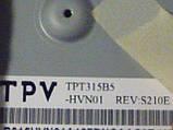 Платы от LED TV Philips 32PFL4258T/12 поблочно., фото 9