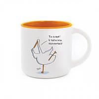Чашка с Гусем Ти Лучча. Оранж #I/F