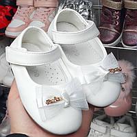 Туфли белые для девочки 17(12)19(13,5)20(14)21(14,5 см) нарядные праздник
