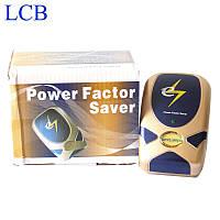 Прибор для экономии электроэнергии для дома Power Factor Saver