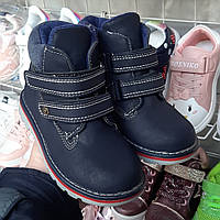 Ботинки Деми для мальчика синие на липучках 22(13,8), 25(15,5), 26(16,5)