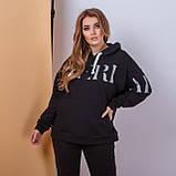 Женский спортивный костюм с капюшоном батал 3-156, фото 8