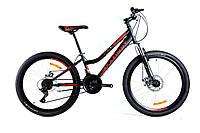 Одноподвесной велосипед подростковый 26 дюймов 14 рама Pixel GFRD 2021, фото 1
