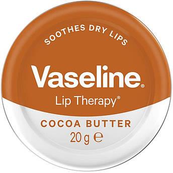 Бальзам для губ с маслом какао Vaseline Lip Therapy Cocoa Butter 20 г