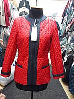 Куртка женская Шанель красная стеганая