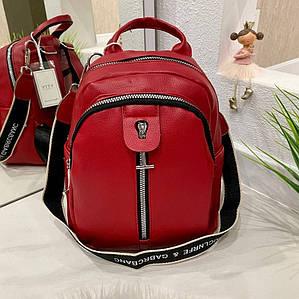 Женский рюкзак Teen с широким ремешком красный ТИН2