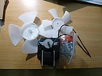 Вентилятор обдува (Универсальный )No-Frost YZF 672  с 2 крыл (вал длина40мм,диам4,7мм)