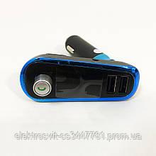 FM Трансмиттер в машину SmartUS G11 BT ФМ модулятор автомобильный. Цвет: синий