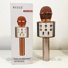 Беспроводной микрофон для караоке WS-858 WSTER. Цвет: розовое золото