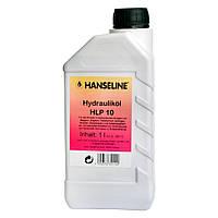 Масло гидравлическое Hanseline Hydraulikoil HLP10, 1л (ST)