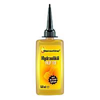 Масло гидравлическое Hanseline Hydraulikoil HLP10, 50 мл (ST)