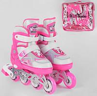 Ролики роликові ковзани дитячі Best Roller 9225-М розмір 34-37