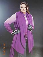 Сиреневый комплект:свитер и жилет