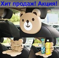 Складывающийся столик в машину для напитков Медвежонок TV000894
