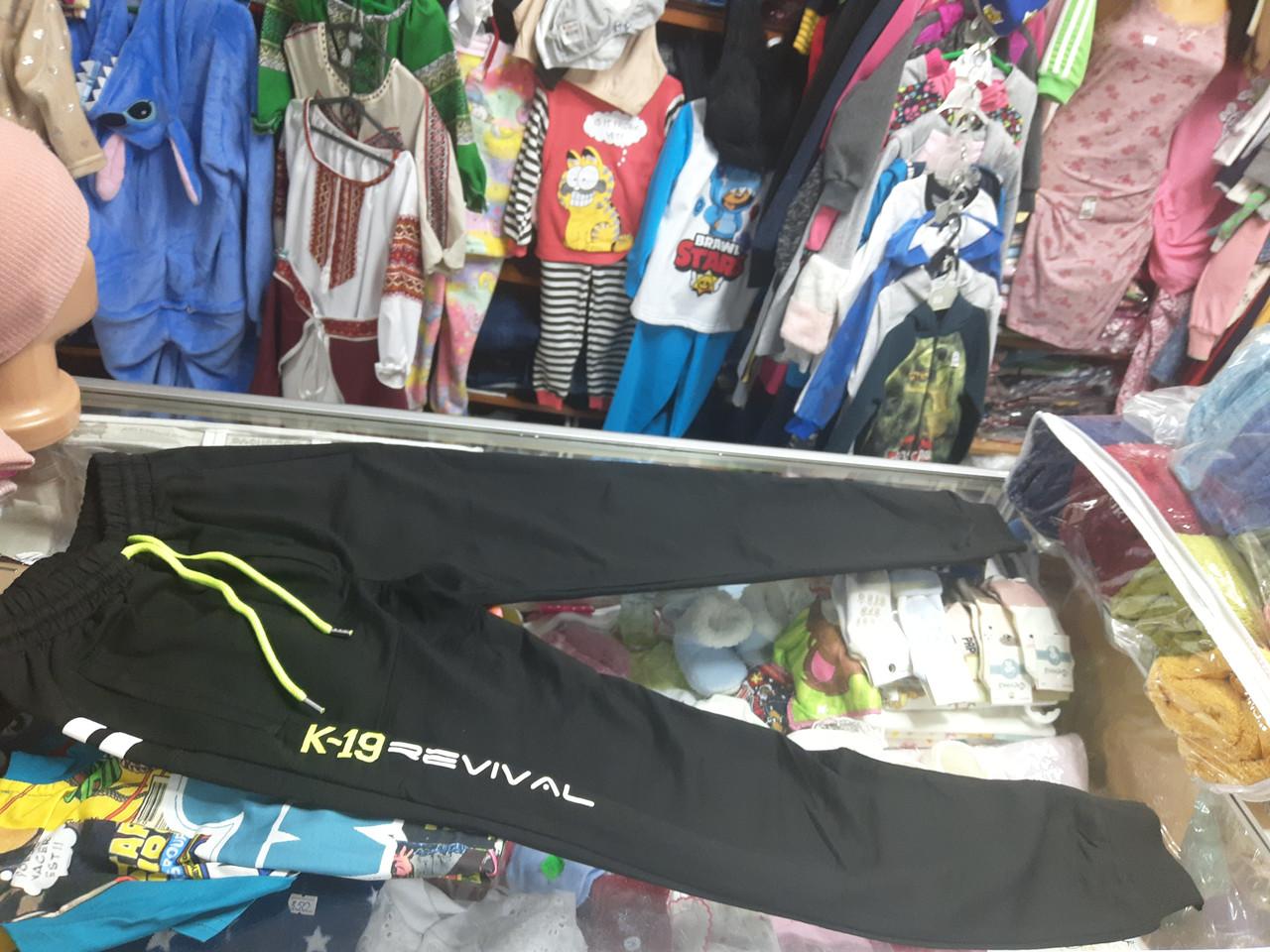 Спортивные брюки для мальчика Подростковые р.146 - 176