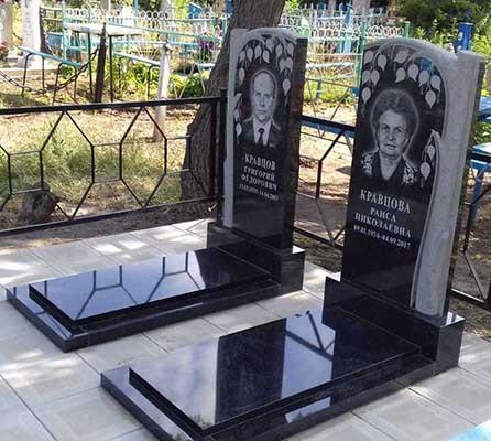 Памятники супругов