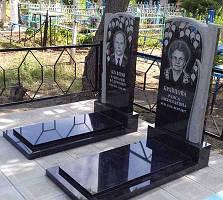 Памятники супругов 1