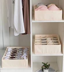 Органайзеры для хранения одежды, нижнего белья, обуви
