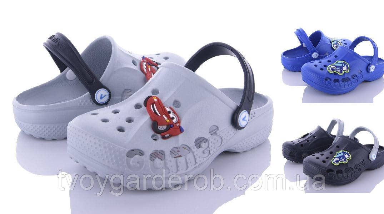 Кроксы для мальчиков Vitaliya  р22-33 (код 1100-00) Пляжная обувь