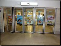 Реклама в метро (на дверях, вход в метро)