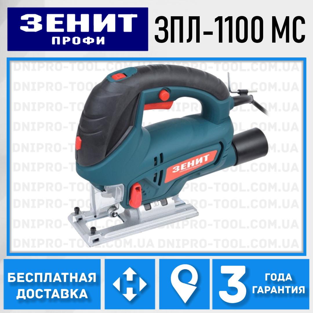 Лобзик ручной (электролобзик) ЗЕНИТ ЗПЛ-1100 МС