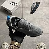 Nike Air Max 270 Cool Grey Blue Fury (Серый), фото 2