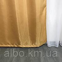 Штори для кухні спальні кімнати, штори і тюль на вікна в зал кабінет спальню, стильні штори в кімнату зал квартиру, штори монорей, фото 4